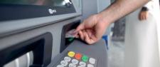 ATM Machines Regina Saskatoon